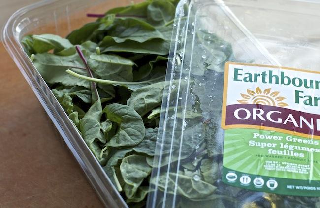 """<img alt=""""super greens for salad""""/>"""